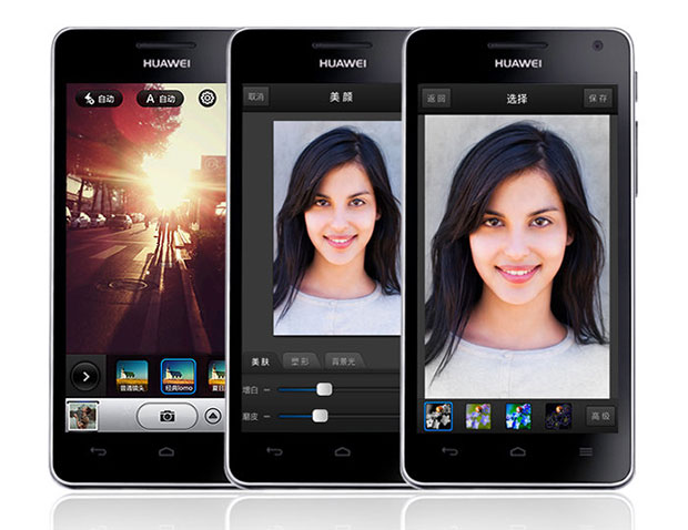Es presentado el Huawei Honor 2.