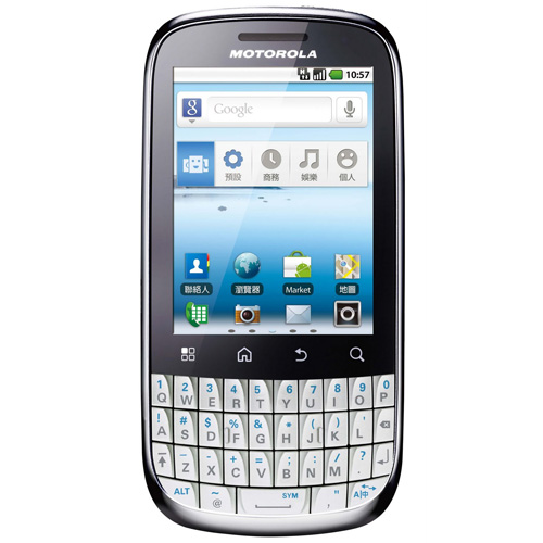Motorola-Spice-Key-XT316-accessories_1