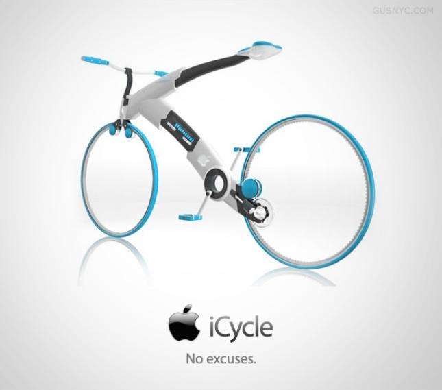 Dise os futuristas icycle la bicicleta inteligente de for Disenos para bicicletas