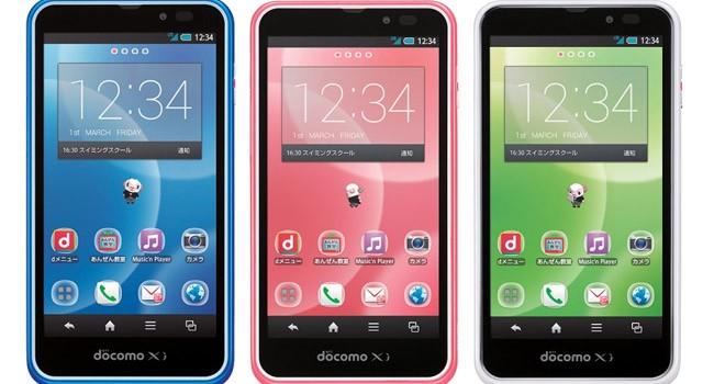 junior-phone-660x350