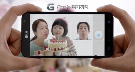 LG-Optimus-G-Pro-Dual-Recording