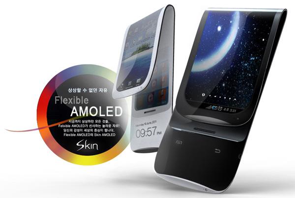 GalaxySkin02