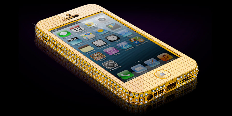 solid-gold-iphone5_1_7-1